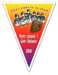Hoej Vaenke 2010